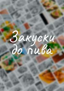 zak_piv